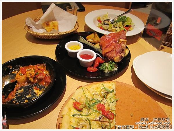 新竹巨城Pizza Hut氛享屋45
