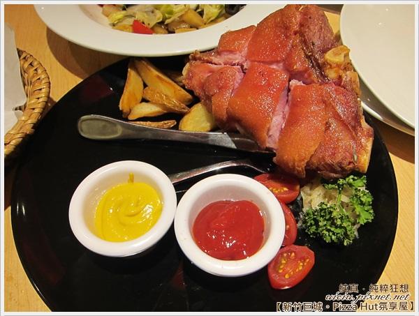 新竹巨城Pizza Hut氛享屋47