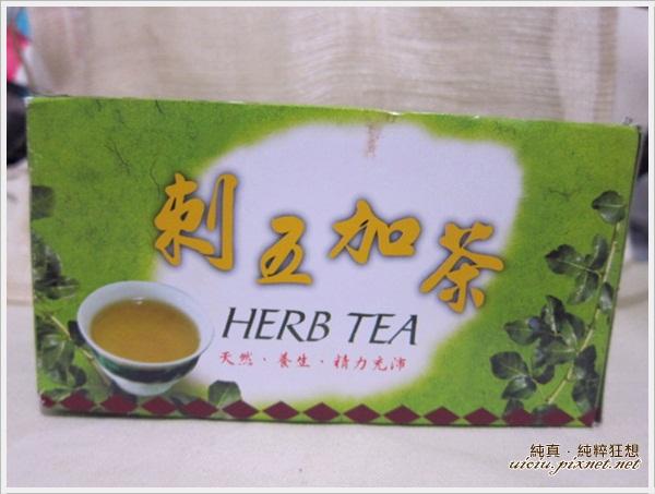 刺五加茶1