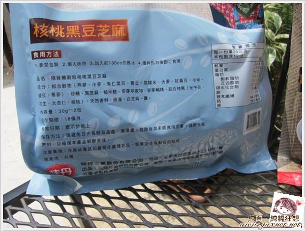 味丹隨緣沖泡飲品5
