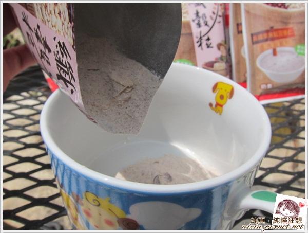 味丹隨緣沖泡飲品10
