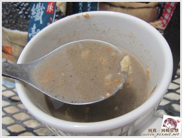 味丹隨緣沖泡飲品28