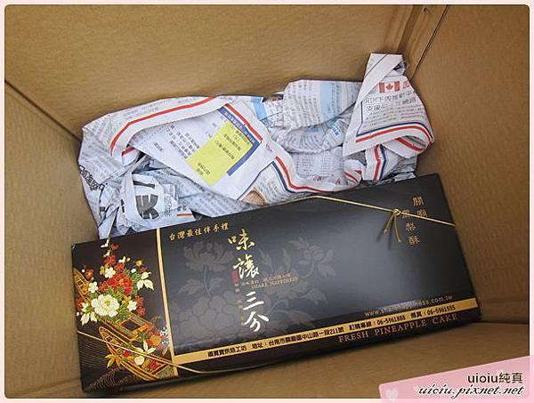 台灣鑽寶寶3