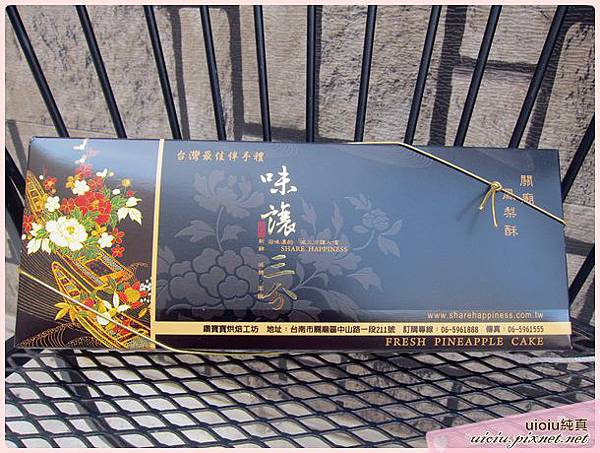 台灣鑽寶寶4
