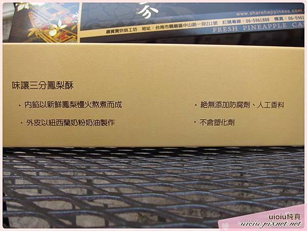 台灣鑽寶寶7