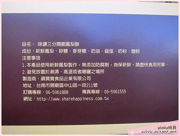 台灣鑽寶寶9