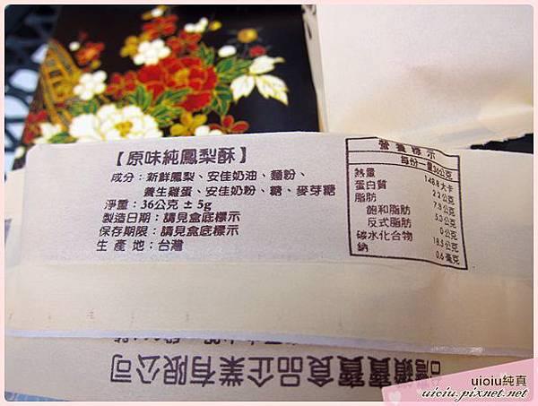 台灣鑽寶寶11