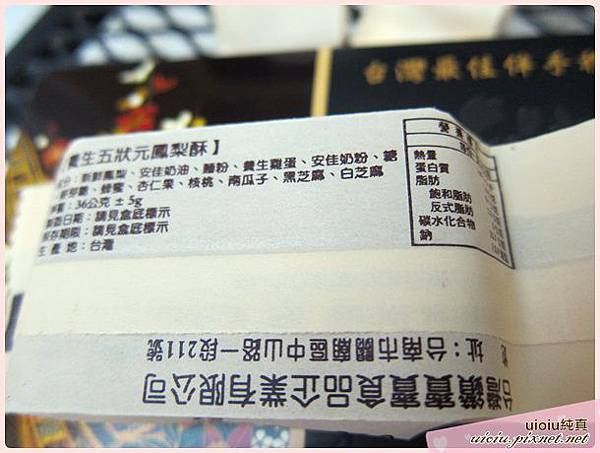 台灣鑽寶寶13