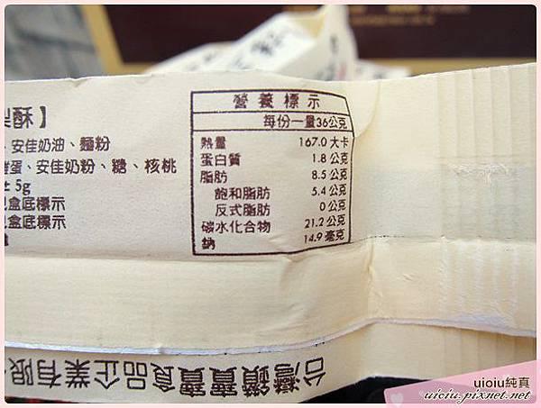 台灣鑽寶寶17