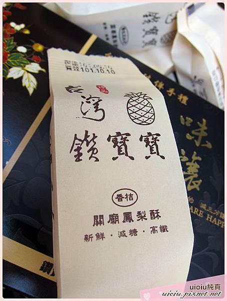 台灣鑽寶寶18