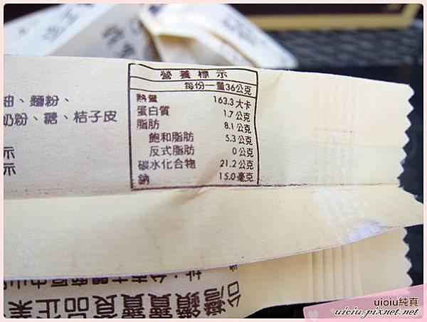 台灣鑽寶寶20