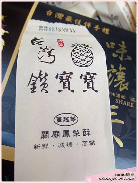 台灣鑽寶寶21