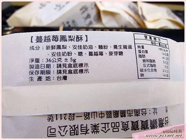 台灣鑽寶寶22
