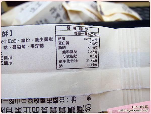 台灣鑽寶寶23