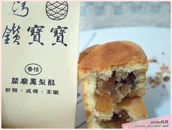 台灣鑽寶寶35