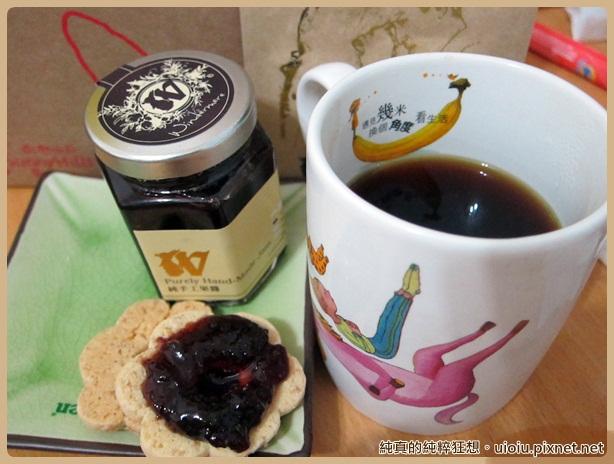 溫德米爾咖啡30