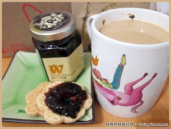 溫德米爾咖啡32