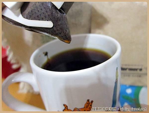 溫德米爾咖啡43