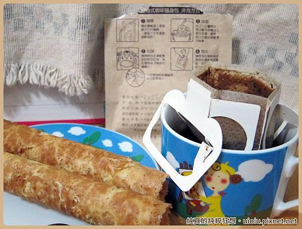 溫德米爾咖啡60