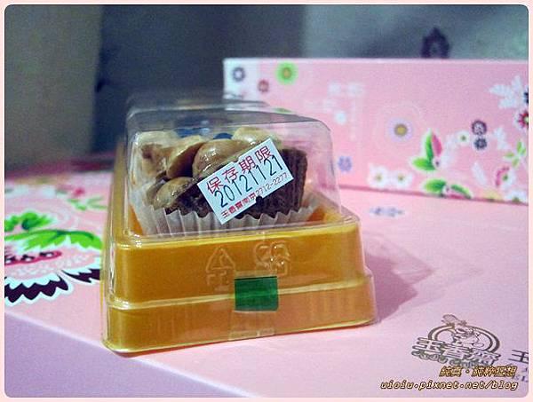 玉香齋喜餅5