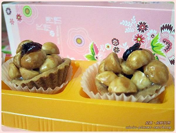 玉香齋喜餅6