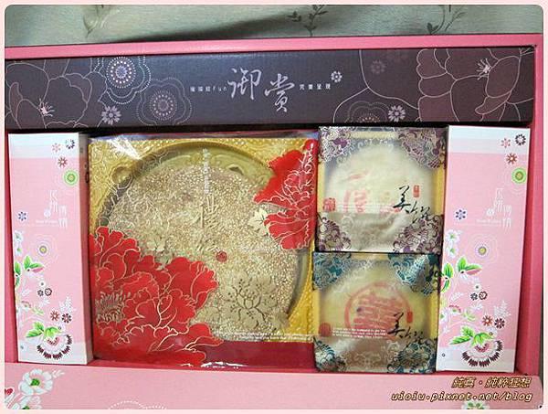 玉香齋喜餅3