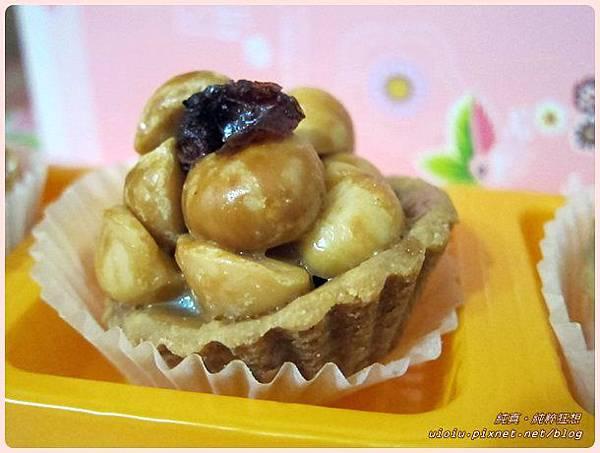 玉香齋喜餅7