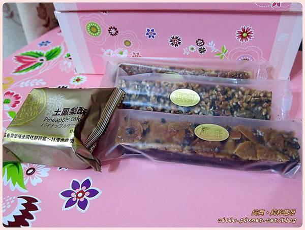 玉香齋喜餅14