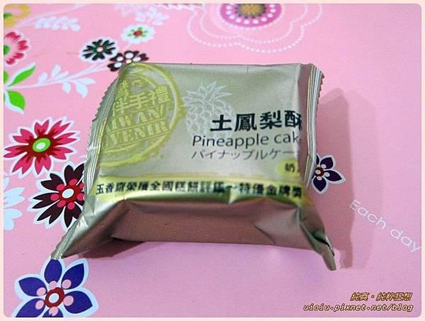 玉香齋喜餅29