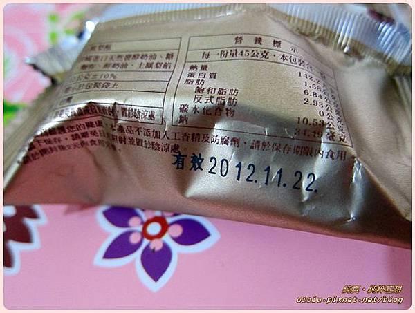 玉香齋喜餅31