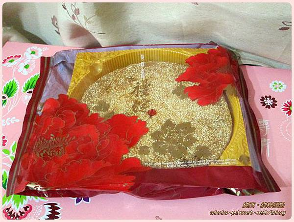玉香齋喜餅36