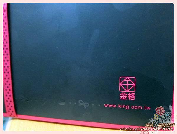 金格彌月禮盒4
