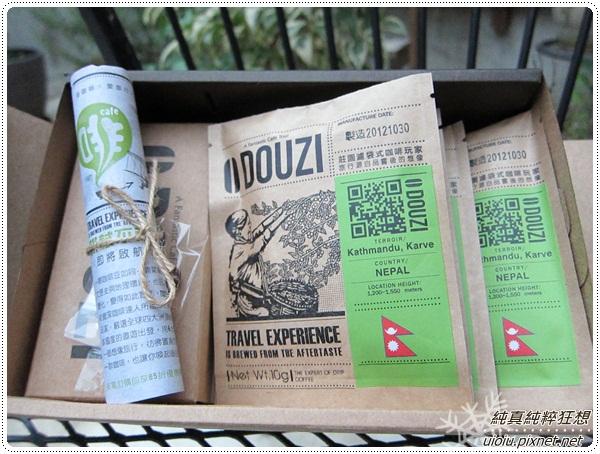 DOUZI豆子咖啡9