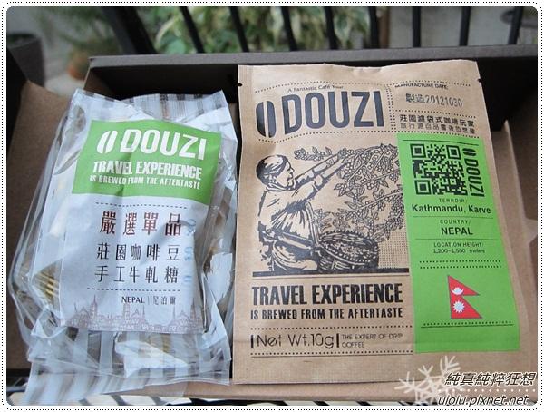 DOUZI豆子咖啡10