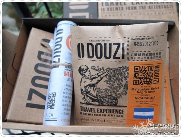 DOUZI豆子咖啡14