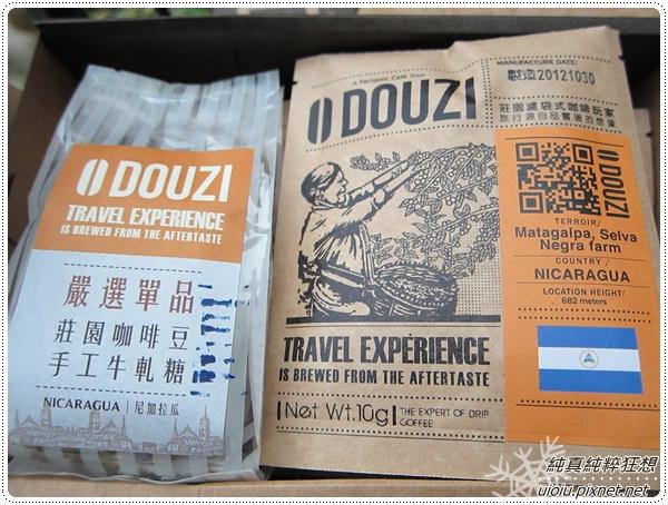 DOUZI豆子咖啡16