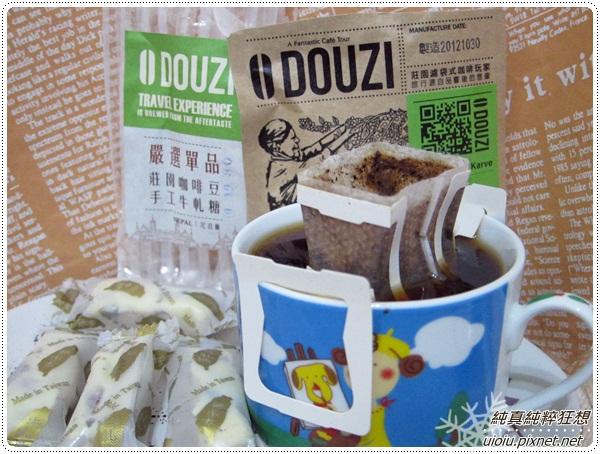 DOUZI豆子咖啡23