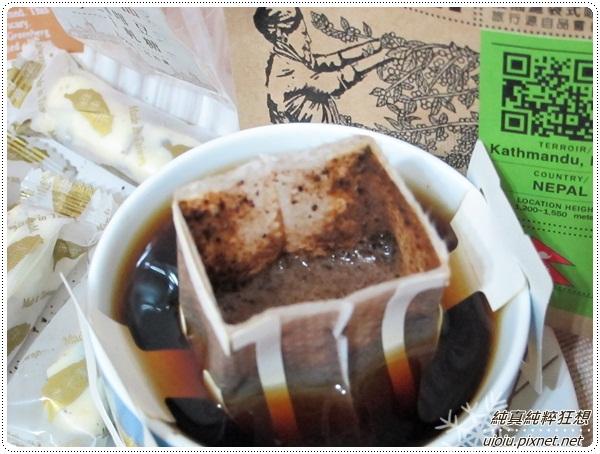 DOUZI豆子咖啡24