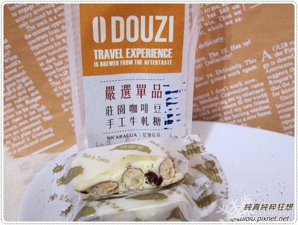 DOUZI豆子咖啡27