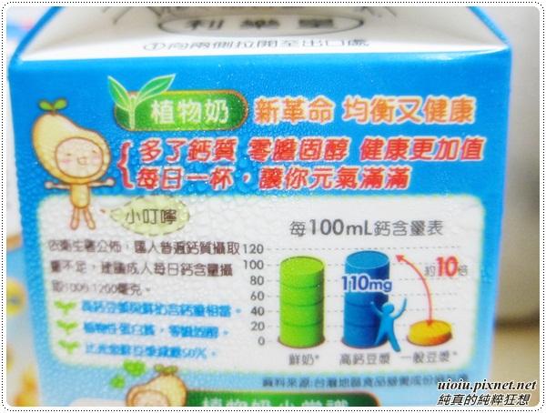 光泉植物奶高鈣鮮豆漿03