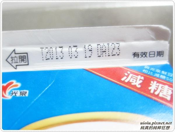 光泉植物奶高鈣鮮豆漿05