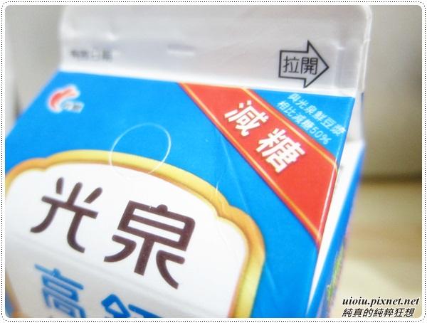 光泉植物奶高鈣鮮豆漿06