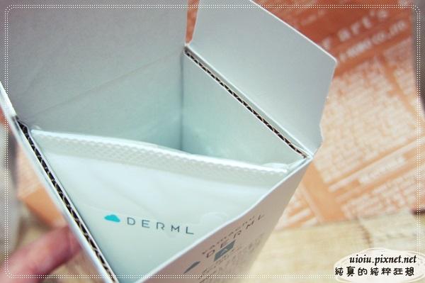 Derma A 滋潤乳霜04