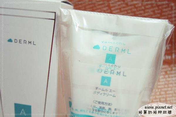 Derma A 滋潤乳霜06