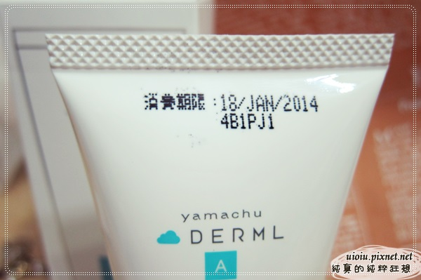 Derma A 滋潤乳霜08