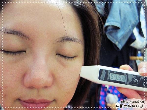 Derma A 滋潤乳霜21