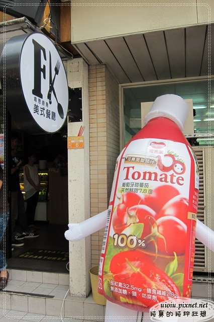 可果美O tomate蕃茄汁02