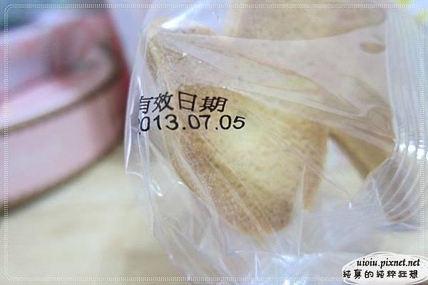 金格我的小甜心彌月禮盒08