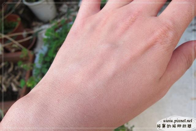 ORBIS極緻抗陽防曬露10