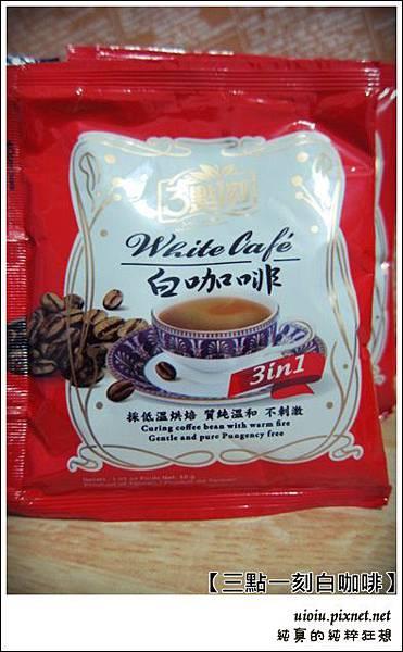 三點一刻白咖啡004.JPG